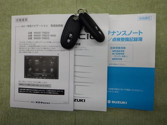G バックカメラ ドラレコ フルセグ ETC スマートキー(20枚目)