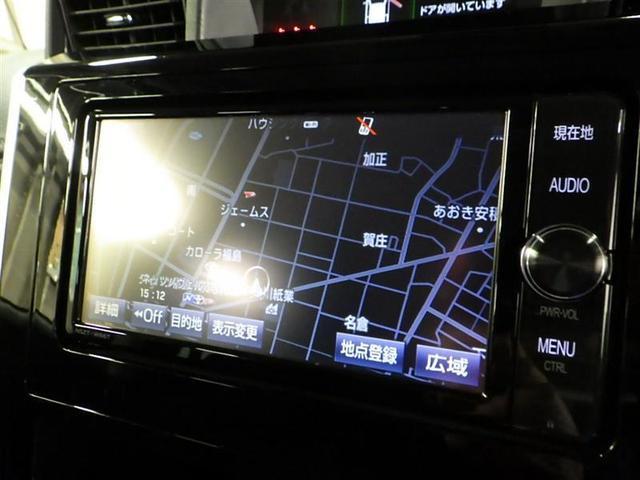 カスタムG S 両側電動スライドドア フルセグ バックカメラ クルコン AW スマートキー(7枚目)