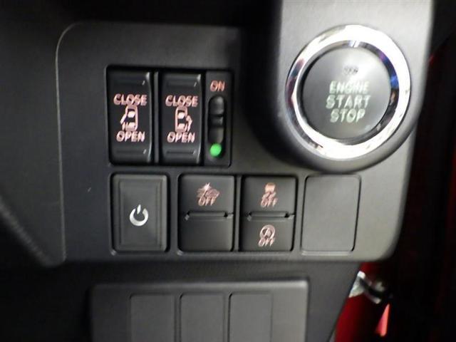 カスタムG S 両側電動スライドドア フルセグ バックカメラ クルコン AW スマートキー(10枚目)