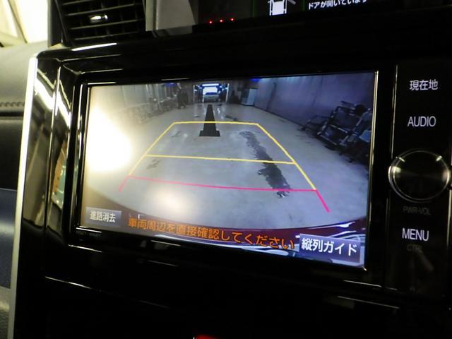 カスタムG S 両側電動スライドドア フルセグ バックカメラ クルコン AW スマートキー(27枚目)