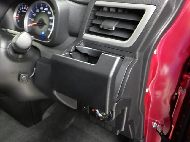 カスタムG S 両側電動スライドドア フルセグ バックカメラ クルコン AW スマートキー(29枚目)