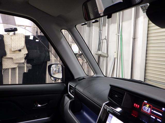 カスタムG S 両側電動スライドドア フルセグ バックカメラ クルコン AW スマートキー(32枚目)
