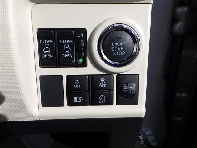 XリミテッドSA XリミテッドSA 両側電動スライドドア スマートキー アイドリングストップ ベンチシート(7枚目)