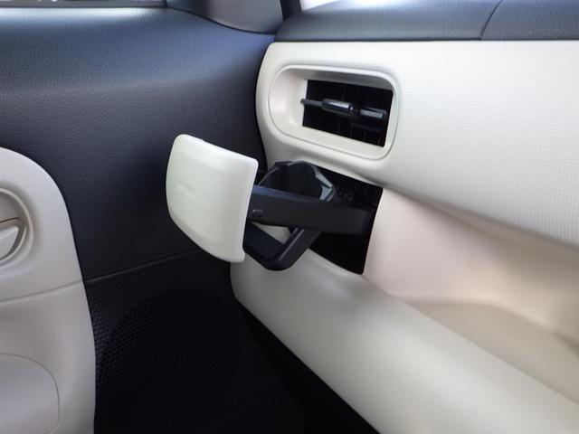 XリミテッドSA XリミテッドSA 両側電動スライドドア スマートキー アイドリングストップ ベンチシート(8枚目)