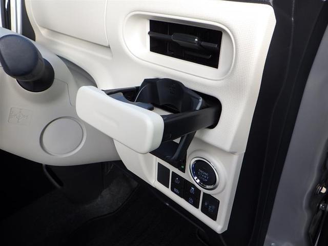 XリミテッドSA XリミテッドSA 両側電動スライドドア スマートキー アイドリングストップ ベンチシート(9枚目)