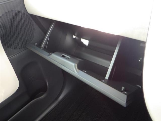 XリミテッドSA XリミテッドSA 両側電動スライドドア スマートキー アイドリングストップ ベンチシート(10枚目)