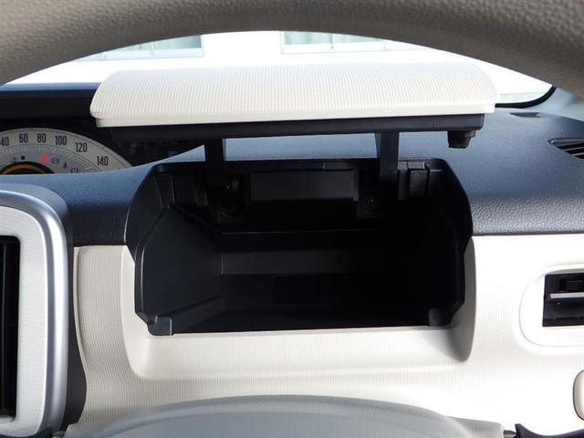 XリミテッドSA XリミテッドSA 両側電動スライドドア スマートキー アイドリングストップ ベンチシート(11枚目)