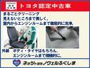ZS 煌II フルセグ DVD再生 バックカメラ 衝突被害軽減システム ETC ドラレコ 両側電動スライド LEDヘッドランプ ウオークスルー 乗車定員7人 3列シート アイドリングストップ(46枚目)