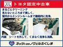 XリミテッドSA XリミテッドSA 両側電動スライドドア スマートキー アイドリングストップ ベンチシート(42枚目)