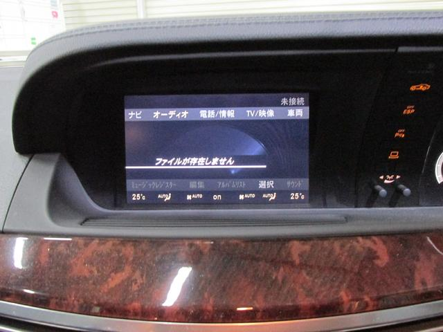 S350 LUX-PG AMGタイプエアロ 20AW(15枚目)