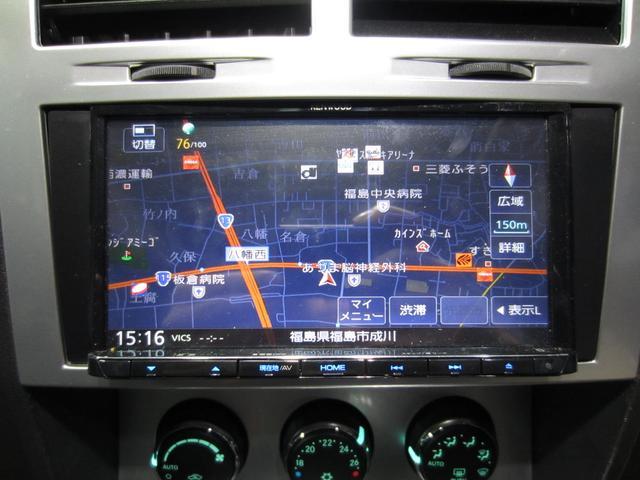 社外ナビ・フルセグTV・バックカメラ・Bluetooth接続可能!
