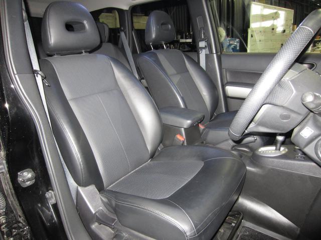 20Xtt 4WD カプロンシート 社外SDナビフルセグTV(8枚目)