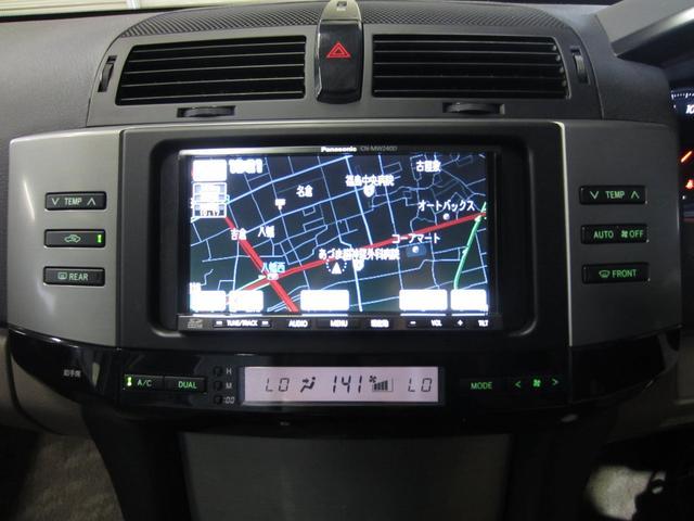 250G Fパッケージ 社外SDナビ 地デジフルセグ バックカメラ HIDヘッドライト 純正16インチAW(17枚目)