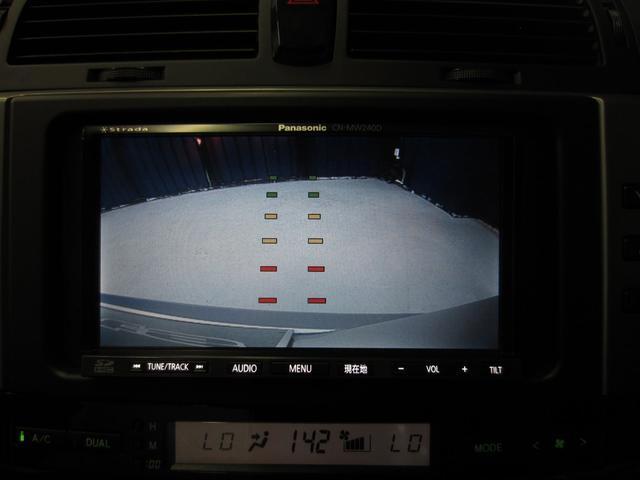 250G Fパッケージ 社外SDナビ 地デジフルセグ バックカメラ HIDヘッドライト 純正16インチAW(18枚目)