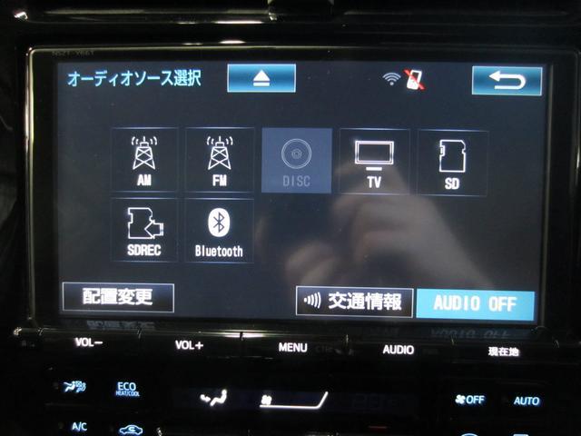 純正DOP9インチナビ!フルセグTV・Bluetooth接続可能!