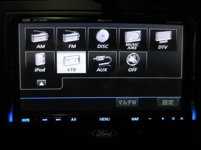 V6 プレミアム 社外HDDナビ フルセグTV 社外セキュリティシステム 純正17インチAW クルーズコントロール バックカメラ ETC キーレス(25枚目)