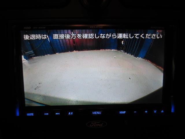 V6 プレミアム 社外HDDナビ フルセグTV 社外セキュリティシステム 純正17インチAW クルーズコントロール バックカメラ ETC キーレス(26枚目)