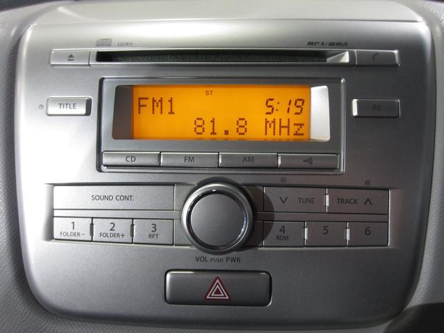 FXリミテッド 4WD プッシュスタート ベンチシート フルフラット 純正CDデッキ(36枚目)