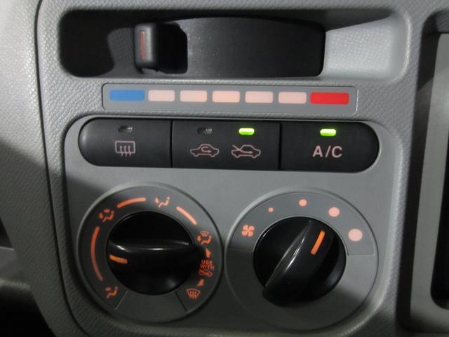 FXリミテッド 4WD プッシュスタート ベンチシート フルフラット 純正CDデッキ(37枚目)