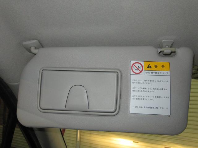 FXリミテッド 4WD プッシュスタート ベンチシート フルフラット 純正CDデッキ(46枚目)