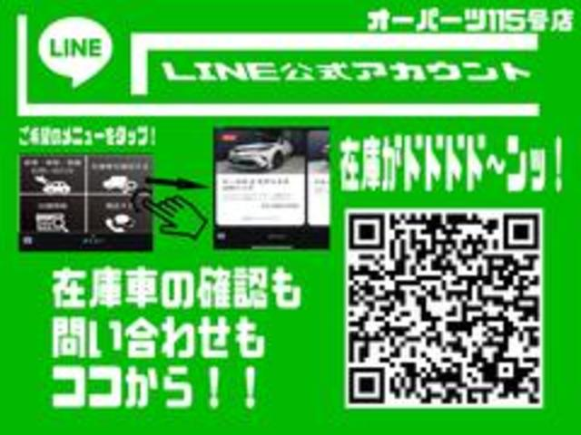 FXリミテッド 4WD プッシュスタート ベンチシート フルフラット 純正CDデッキ(58枚目)