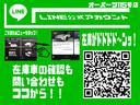 V6 プレミアム 社外HDDナビ フルセグTV 社外セキュリティシステム 純正17インチAW クルーズコントロール バックカメラ ETC キーレス(37枚目)