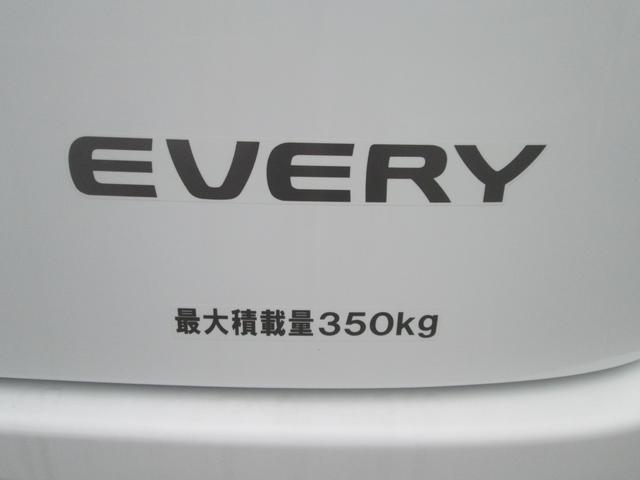 「スズキ」「エブリイ」「コンパクトカー」「山形県」の中古車23