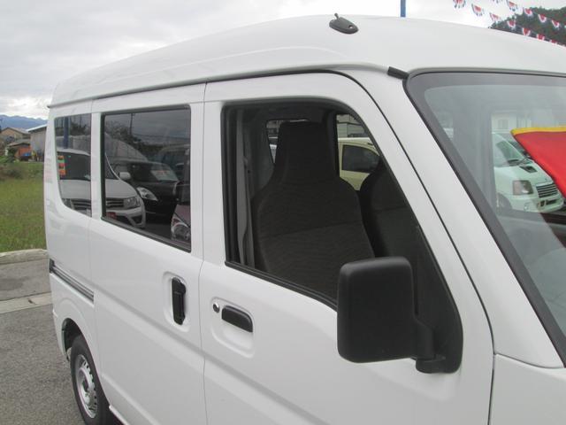 「スズキ」「エブリイ」「コンパクトカー」「山形県」の中古車26
