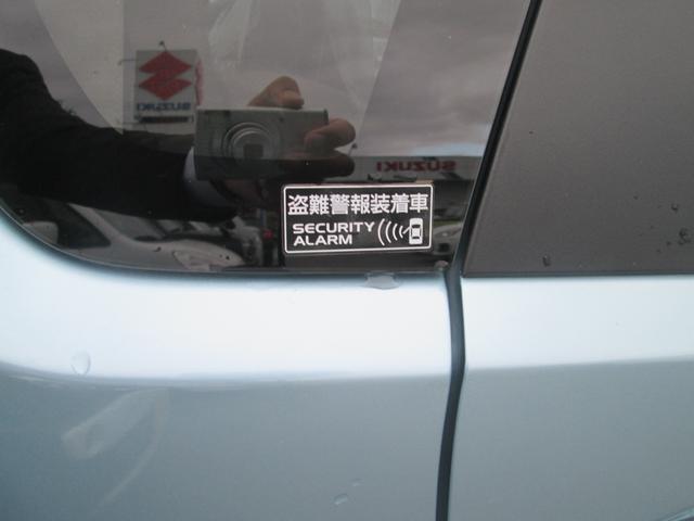 「スズキ」「ワゴンR」「コンパクトカー」「山形県」の中古車29