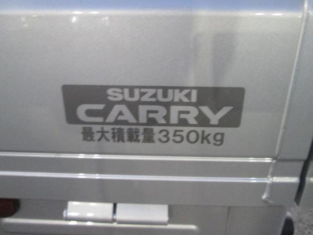 「スズキ」「スーパーキャリイ」「トラック」「山形県」の中古車26