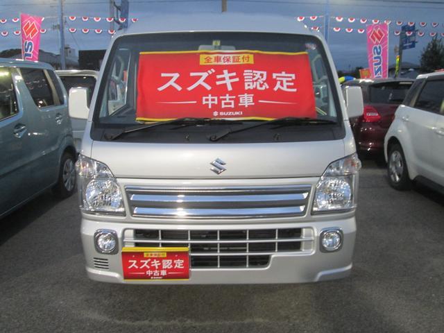 「スズキ」「スーパーキャリイ」「トラック」「山形県」の中古車39