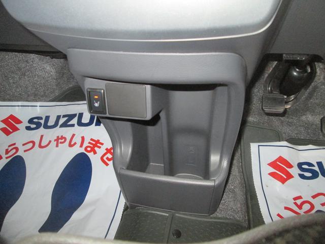 足元収納部に運転席用シートヒータースイッチ