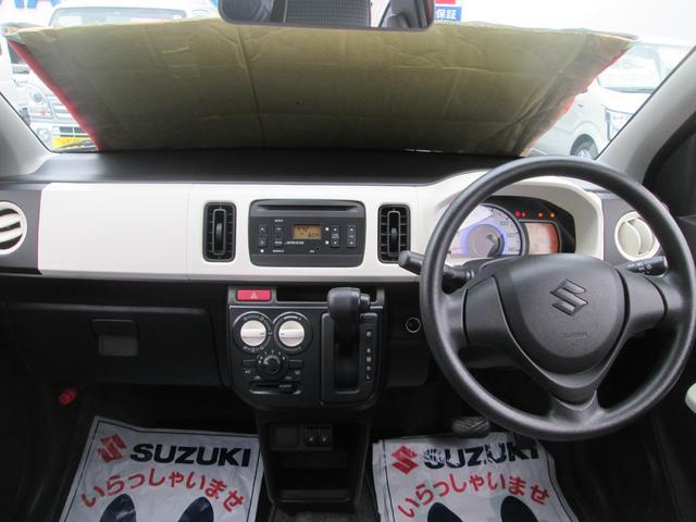 「スズキ」「アルト」「軽自動車」「山形県」の中古車15