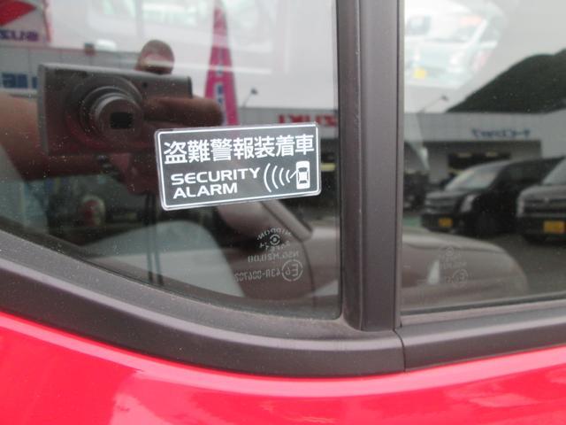 「スズキ」「アルト」「軽自動車」「山形県」の中古車35