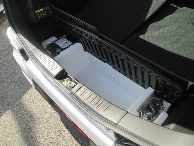 スティングレー 25周年記念車 HYBRID Xリミテッド(36枚目)