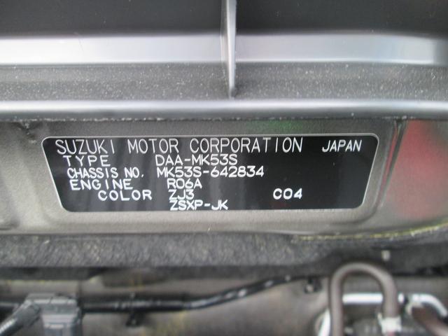 カスタム HYBRID XS(42枚目)