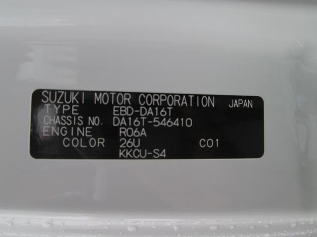 KCエアコンパワステ 4型(34枚目)