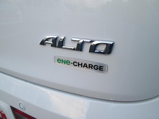 エネチャージで燃費の向上へ繋げます。