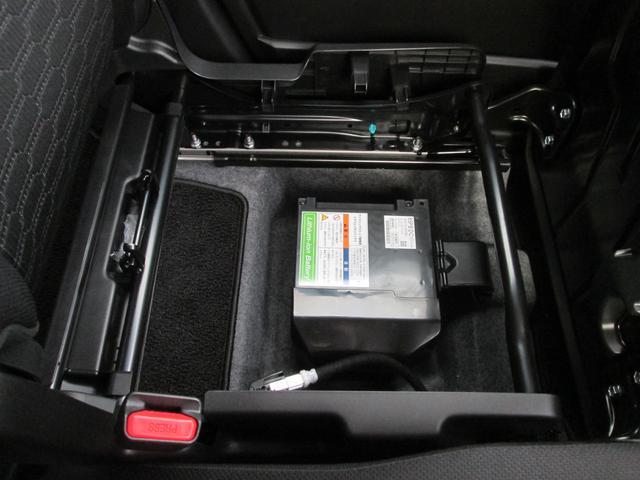 スティングレー HYBRID X 2型 全方位カメラ(36枚目)
