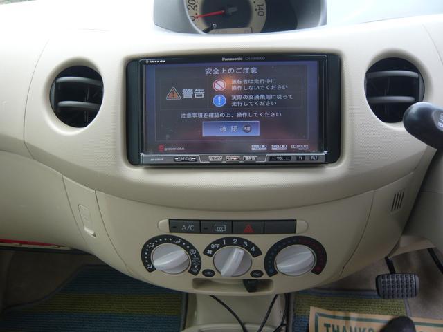 ダイハツ エッセ D 4WD 社外HDDナビ フルセグTV DVD再生