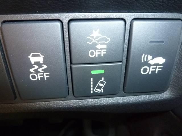 ホンダ ジェイド ハイブリッドX Vスライドキャプテンシート 衝突軽減ブレーキ