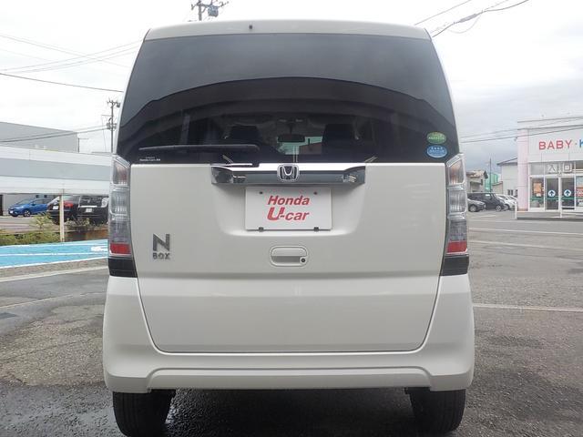 ホンダ N BOX C 4WD スマートキー ナビTV VSA シートヒーター