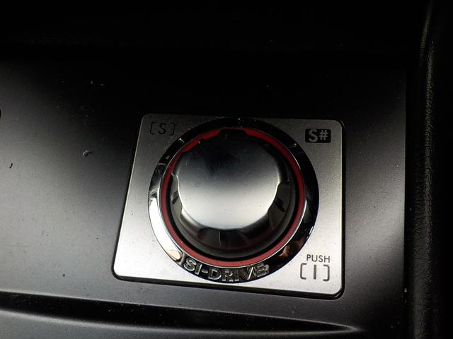 2.5iアイサイト Lパッケージ 4WD HID Bカメラ(17枚目)