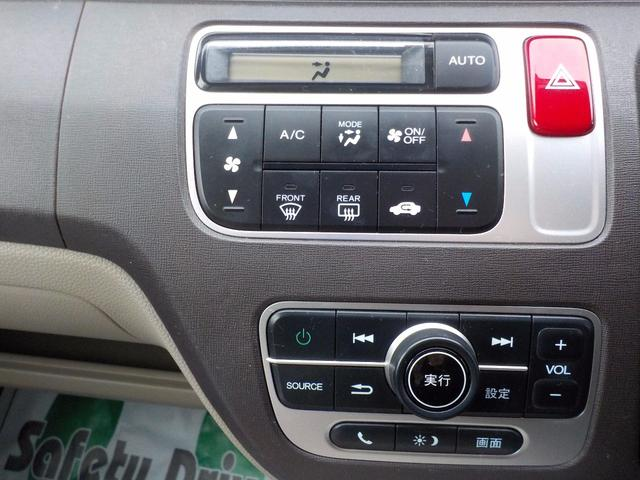 ホンダ N-ONE G スマートキー CD VSA  SW エアバック