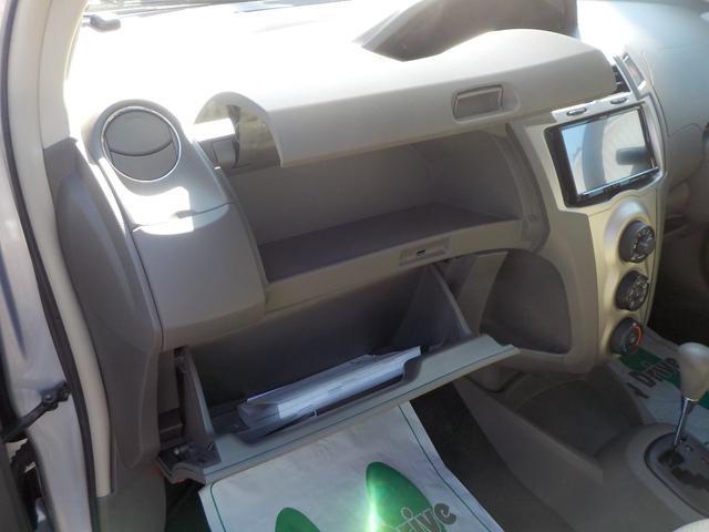 トヨタ ヴィッツ FリミテッドII ナビTV HID スマートキー ABS