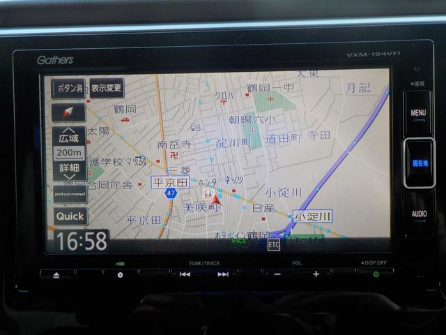 クールSセンシング 4WD TVナビ 両側パワースライドドア(15枚目)