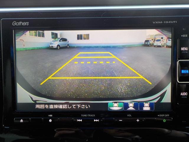 クールSセンシング 4WD TVナビ 両側パワースライドドア(16枚目)