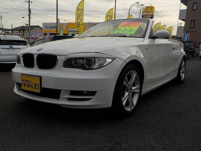 「BMW」「BMW」「オープンカー」「宮城県」の中古車2