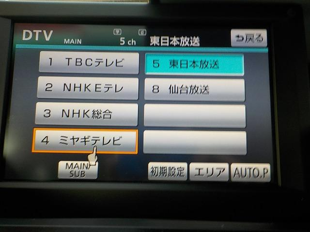 「トヨタ」「SAI」「セダン」「宮城県」の中古車8