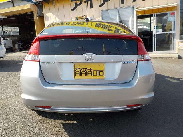 お車は生活必需品だから… 独自ローン(自社ローン)でお支払いも完全サポート!まずはお電話0120-775-921までご連絡ください。